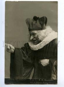 193760 MIKHAILOV Russian DRAMA Comedy Actor Vintage PHOTO 1913