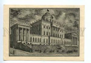 131724 Russia MOSCOW State Library by POLYAKOV engraving