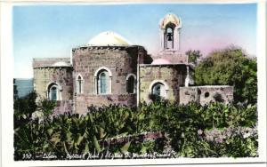 lebanon, BYBLOS GEBAL, Crusaders Church of St. John (1950s) RPPC