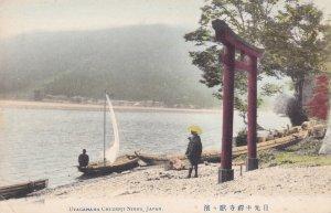 Utagahama Chuzenji Nikko, Japan, 1900-10s; Sailboat