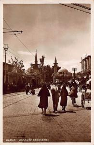 Syria Damas Mosquee Derwichieh Street real photo Postcard