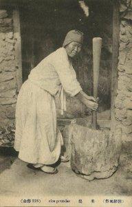 korea coree, Native Korean Woman pounding Rice (1910s) Postcard