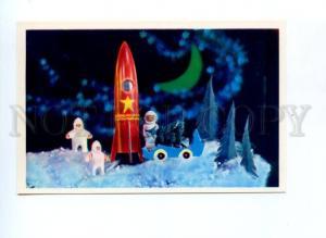 133607 USSR SPACE PROPAGANDA old postcard 1975 DERGILEV