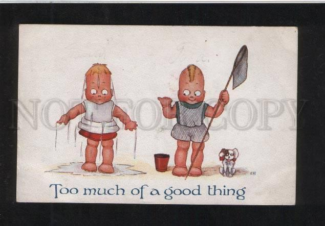 073118 COMICAL Kids FISHERMAN w/ Huge Heads & Puppy by EB old