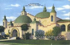 Planetarium, Rosicrucian Park