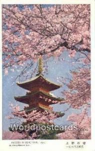Japan Pagoda, Ueno Park Toyko Pagoda, Ueno Park Toyko