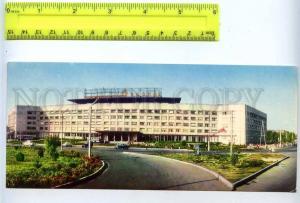 228779 Tajikistan Dushanbe Hotel Dushanbe old postcard