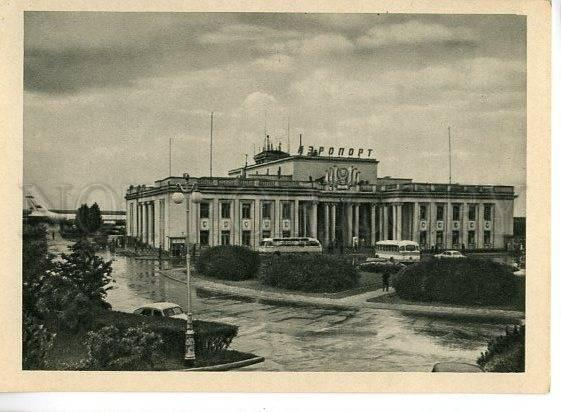 130972 Russia LENINGRAD Airport by ZIVERT old postcard