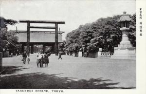 Yasukuni Shrine , TOKYO , Japan , 1930s