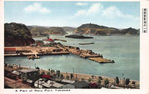 A Part of Navy Port, Yokosuka, Japan, Early Postcard, Unused