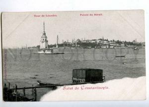 190682 TURKEY CONSTANTINOPLE Tour de Leandre Vintage postcard