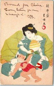 Vintage JAPAN Postcard Japanese Art - Woman Blue Kimono Fan Baby 1907 Cancel
