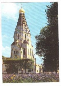 Russische Kirche, Leipzig, Saxony, Germany, 50-70s