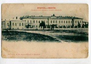 401105 RUSSIA IRKUTSK industrial school NEW YEAR greetings
