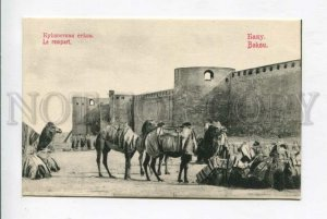 426693 Azerbaijan Baku the fortress wall camels Vintage postcard