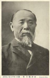 korea coree, Prince Ito Itō Hirobumi (1910s)
