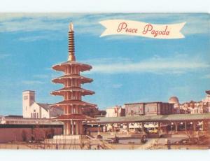 Pre-1980 PEACE PAGODA AT JAPAN TRADE AND CULTURAL CENTER San Francisco CA E9026