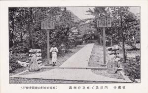 Boy besides a walkway , Japan , 1910s