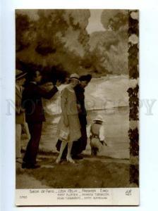161368 Flutter FISHING Fisherman by FELIX Vintage SALON PC