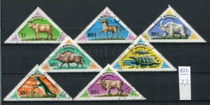 266217 MONGOLIA 1977 year used stamps set dinosaurs