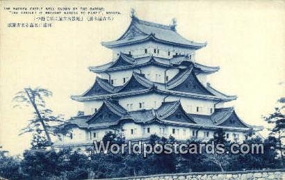 Nagoya Japan Nagoya Castle Well Nagoya Nagoya Castle Well