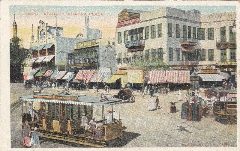 Egypt Cairo Ataba-Al-Khadra Street Scene With Trolleys sk2052a