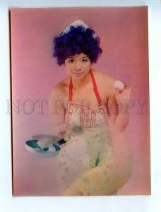 251681 PIN UP Japanese NUDE girl OLD 3-D lenticular postcard
