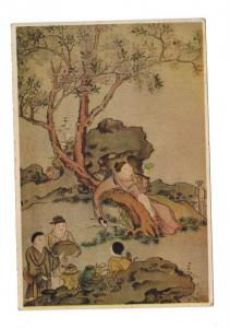 Yatren Japan Drug COpmany Advertising Postcard