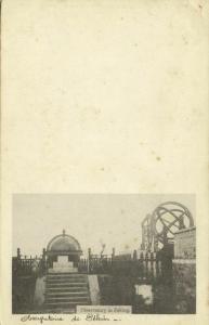 china, PEKING PEIPING, Observatory (1899) Postcard
