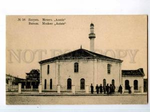 248604 Adjara Georgia BATUMI mosque Vintage postcard