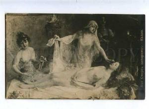184904 DEAD Nude BELLE Woman SLAVES by CALLO Vintage PC
