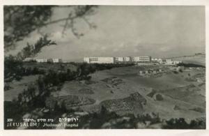 Israel - Jerusalem. Hadassah Hospital    *RPPC