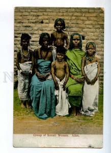 235491 Yemen ADEN Somali woman Vintage postcard