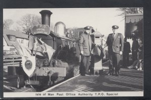 Railways Postcard - Isle of Man Post Office Authority T.P.O.Special Train  HP232
