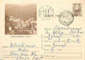 Romania postal stationery postcard Slanic Moldova