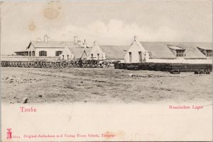 China Tonku Russisches Lager Russian Military Camp Unused Postcard G57