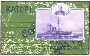 Japanese Military Postcard Postcards