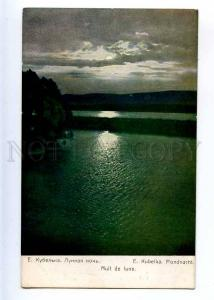225053 RUSSIA KUBELNA Moonlit Night #1285 Richard Moon vintage