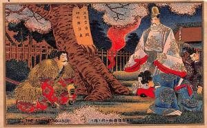 Japan Old Vintage Antique Post Card Kojima Akanori Writing on back