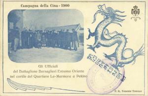 china, BOXER REBELLION, Italian Far East Bersaglieri Officers Peking 1900 Blue