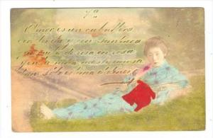 RP  Closeup of local girl reclining, PU-1906
