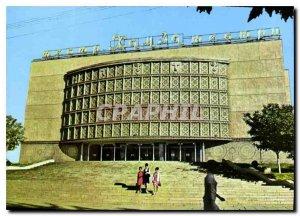 Postcard Modern Lenin Academic
