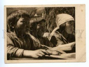 171414 AVANT-GARDE school ALTAI Kids Vintage Russia 1932 year