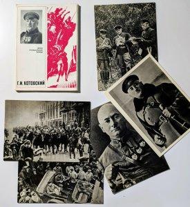 1972 GRIGORY KOTOVSKY Military RKKA Cavalry Russian Civil war SET 15 Postcards