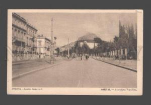 079090 GREECE Athenes Avenue Amelie Vintage Kogevinas PC