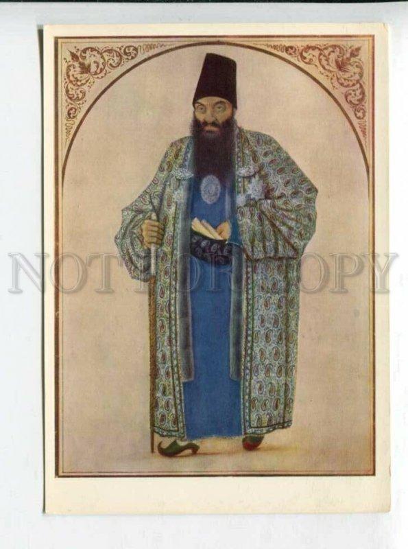 430817 USSR 1971 year IRAN Persia Sani el-Malk portrait of Mirza Moussa Wazir