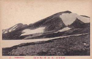 View Of The Mountains, Japan, 1910-1920s