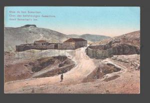 090436 LEBANON Good Samaritan's Inn Vintage Terzis & Fils PC