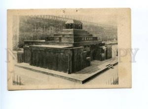 164048 Russia MOSCOW Lenin Mausoleum on Red Square Vintage PC