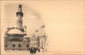 1900 Exposition Paris Navigation de Commerce - Lighthouse? Postcard